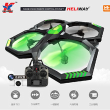 Professional RC big Quadcopter Remote Control Helicopter 52cm 4CH Radio Big UFO with colorful flashing LED Drone vs v323 as gift