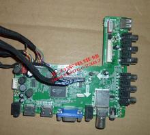 PHT51M07 plasma motherboard T.VST59S.81CN510400D