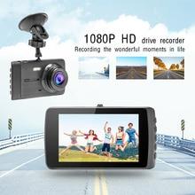 Dual Lens Car Dash Cam DVR driving recorder Camera USB monitoring HD 1080P reversing image camera usb