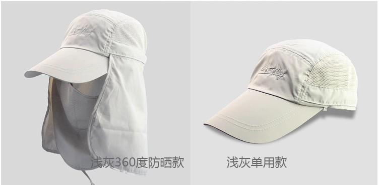 Women and Men Sun Protection Windproof Fishing Cap Neck Face Flap Hat Bill  Flap Hat KHAKI for Outdoor Riding-in Fishing Caps from Sports    Entertainment on ... 5b8fc871c9a4