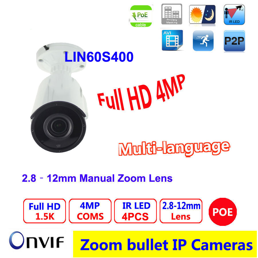 Multi-language IP camera 4MP Bullet Security Camera with POE Network camera  Video Surveillance 2.8-12mm zoom lens H.265/ H.264 hd 2mp h 265 home security ip camera surveillance bullet network cctv camera wdr poe high resoultion with sony291 chipset