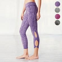 Movement Infinity Yoga Leggings Rose Red Professional Ballet Dance Pants Purple High Waist Fitness Gym Skinny Tights Womens