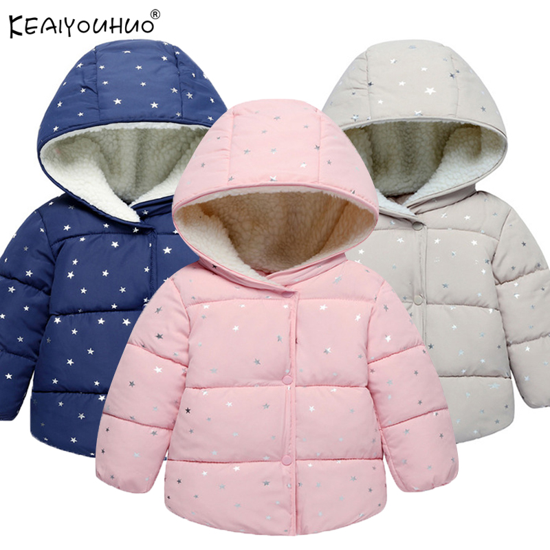 KEAIYOUHUO Winter Girls Coats Kids Outerwear Clothes 2018 New Children Clothing Girls Jacket Coat Cotton Warm Jackets For Girls new winter girls coat cotton girls jacket thick fake fur warm jackets for girls clothes coats solid casual hooded kids outerwear