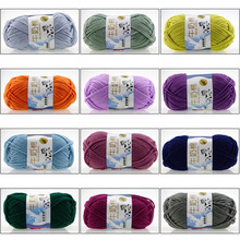 50g High Quality Warm DIY Milk Cotton Yarn Baby Wool Yarn for Knitting Children Knit