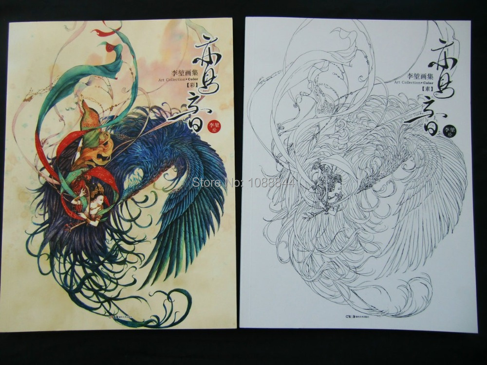 wholesale set of 2 book color paintingline drawing ancient beauty characters flower wing sketch book outline free shipping in tattoo accesories from beauty - Wholesale Coloring Books 2