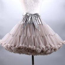 CHANGYUGE Extra Fluffy Teenage Girl Adualt Women Pettiskirt Tutu Skirt Party Dance Adult
