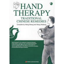Hand Therapy for Common Diseases Language English Keep on Lifelong learning as long you live knowledge is priceless-144