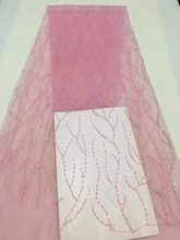 2018 Latest Net French Lace Material High Quality French Net African Lace Fabric With Pink Sequins Nigerian Wedding African Lace(China)
