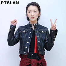 Ptslan 2017 Women'S Genuine Leather Jacket Motorcycle Classic Sheepskin Lambskin Jackets Stitching d
