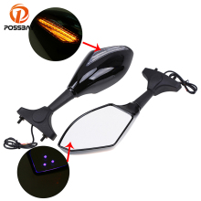 POSSBAY LED Motorcycle Mirror Rearview Turn Signal Light All In One Mirrors for Honda Yamaha Kawasaki Rear Side Moto