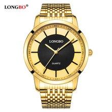 Longbo любителей кварцевые часы Для женщин Для мужчин пара аналоговые часы Сталь Наручные часы модные Повседневное часы золотые 1/шт 80281