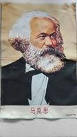 Cartaz da revolução cultural da coleção vermelha chinesa thangka grande pensador karl marx