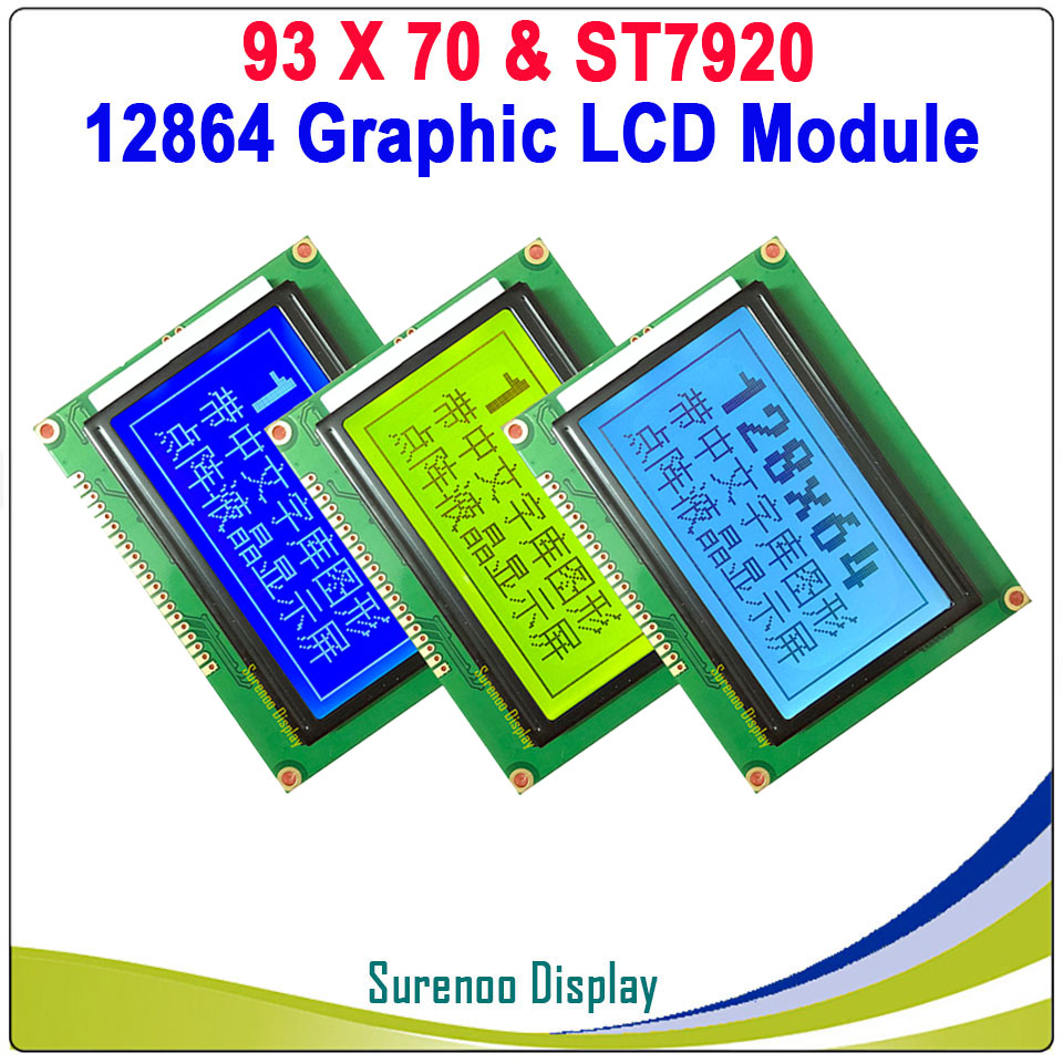 93X70MM Graphic Matrix Parallel LCD Module Display Screen 12864 Build-in ST7920 Controller With LED Backlight, Support Serial