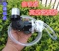 Разбирать 12 В безщеточный миниатюрный насос высокого давления самовсасывающие поршневой мембранный насос небольшой насос давления