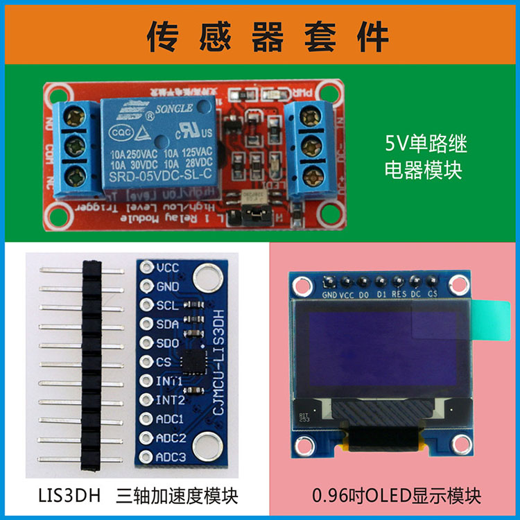 0.96 Inch OLED LIS3DH Three Axis Acceleration 5V Single Track Relay Module Sensor Kit 1 3 inch 128x64 oled display module blue 7 pins spi interface diy oled screen diplay compatible for arduino