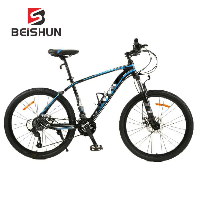 26 Inch Bicycle Speed Mountain Bike Spoke Wheel Adult Sports Cycling Bicycle