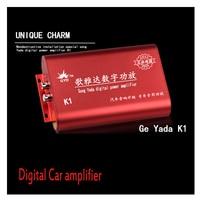 4CH Digital Class D Audio Amplifier Best Quality Stereo RMS 4x50 Watts Car Acoustic Amplifier Drop