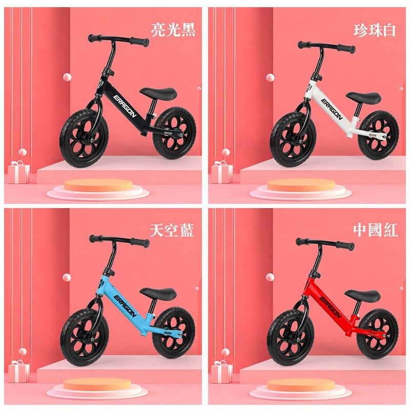 Enfants Balance voiture coulissante che bao pas de pied vélo 1-3-5 ans lium che bambin Scooter