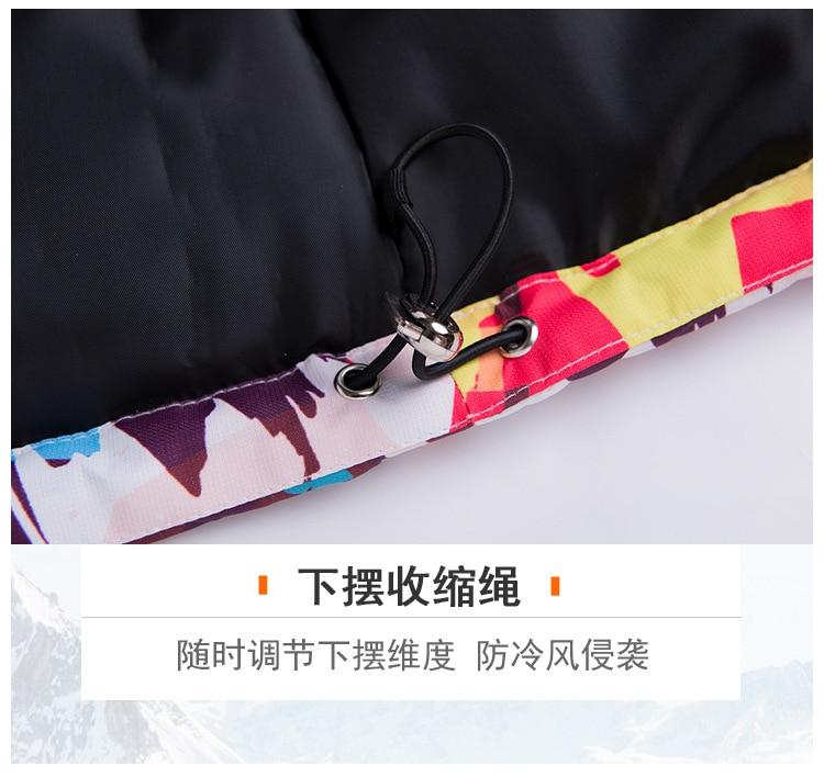Cheap Snowboard Conjuntos