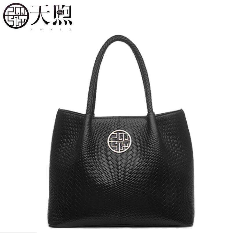 Pmsix2018 new luxury fashion high-grade leather woven grain fashion handbag large leather simple fashion ladies ladies bag