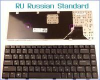 Russian RU Version Keyboard For ASUS X83 X83V X83Vb X83Vm X80H X80S X80L X80A X80N X80