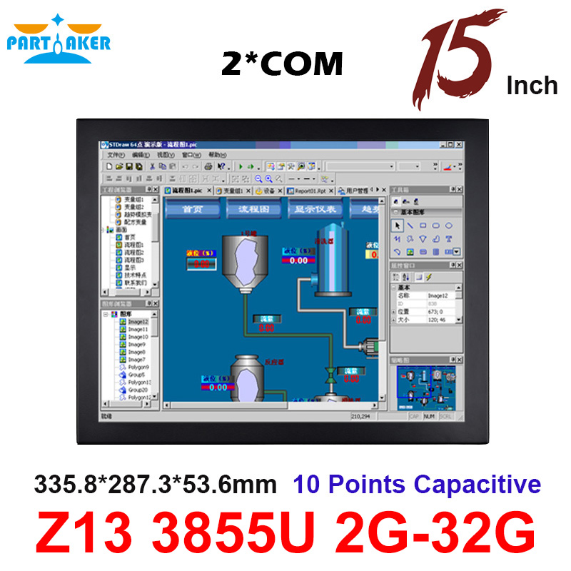 Partaker Elite Z13 15 Inch 10 Points Capacitive Touch Screen Celeron 3855u OEM All In One PC With 3*COM Ports