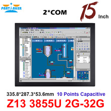 Buy Partaker Elite Z13 15 Inch 10 Points Capacitive Touch Screen Celeron 1037u OEM All In One PC With 2 COM Ports directly from merchant!