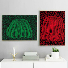 Stars Pumpkin By Yayoies Kusamaer Canvas Painting Print Living Room Home Decor Modern Wall Art Oil Poster Pictures HD