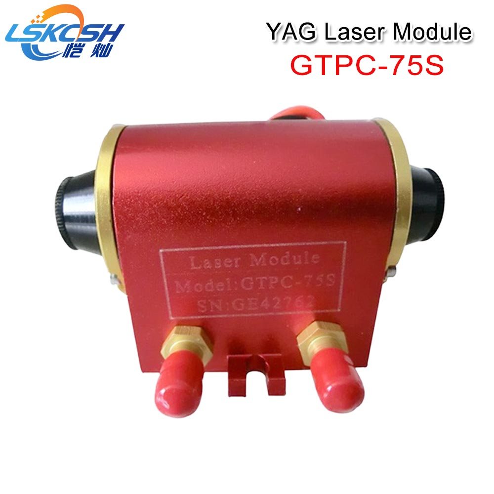 LSKCSH High quality GTPC-75S 75W YAG Laser marking machines Side Pump 1064nm Laser Module/YAG Laser Module wholesale цена