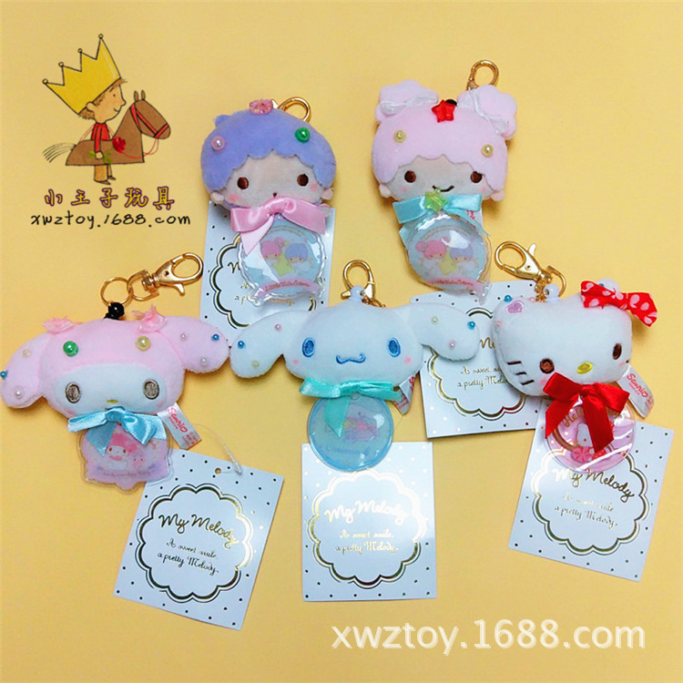 Cartoon Melody Kitty Gemini Pudding Dog Plush Key chain Soft Toy for Girls love gift accessorize