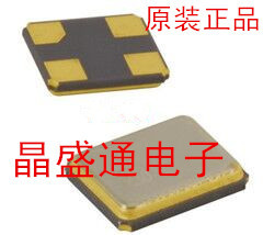 Image 1 - FA 238 v 12m 12MHZ and 12.000MHZ 3225 industrial grade wide temperature passive patch