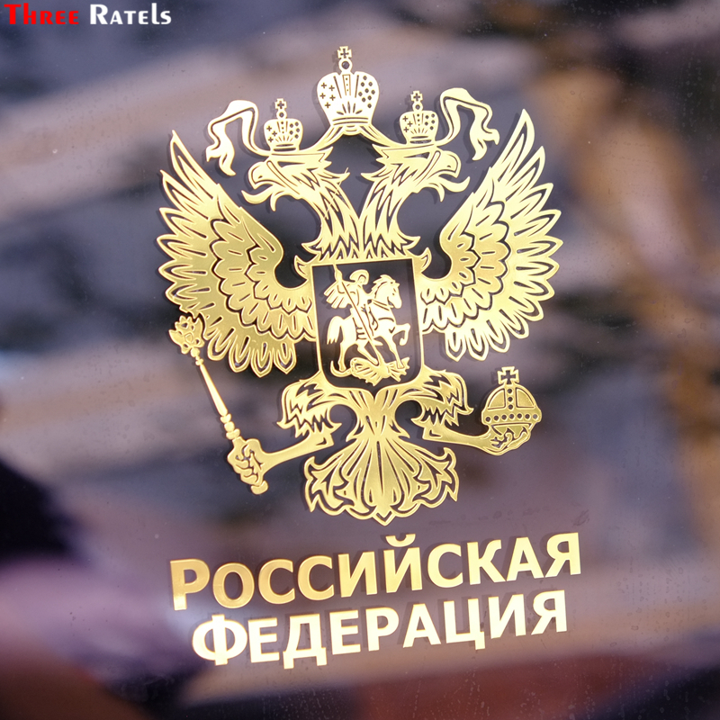 Three Ratels MT-018# 124*80mm 101*65mm 1-2 Pieces Metal Nickel Car Sticker Double-headed Eagle Coat Of Arms Russian National