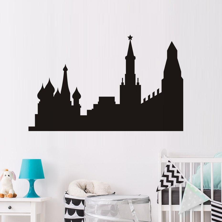 Kota Rusia Stiker Dinding Gedung Landmark Siluet Vinyl
