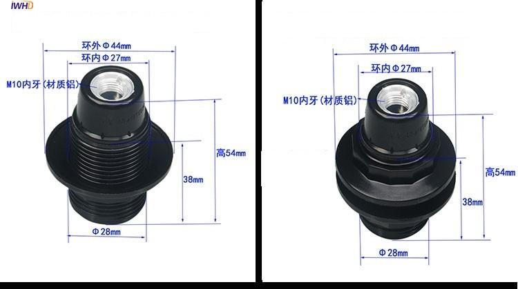 IWHD Пластик фитинг Soquete E27 держатель лампы для стол подвесной светильник 110-220V Douille E27 E14 гнездо Ретро Винтаж UL CE