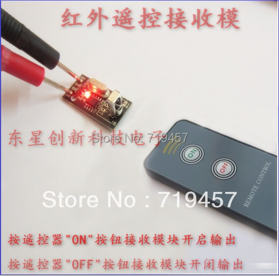 FREE SHIPPING 10PCS/LOT Infrared Remote Control Receiver Module Switch Independent Receiver Module Infrared