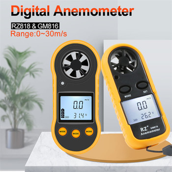 цена на RZ 818 Portable Anemometer Anemometro Thermometer  GM816 Wind Speed Gauge Meter Windmeter 30m/s LCD Digital Hand-held   tool