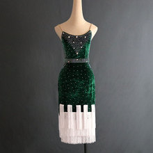 New Latin dance performance suit competition dress adult professional sexy backless fringed skirt