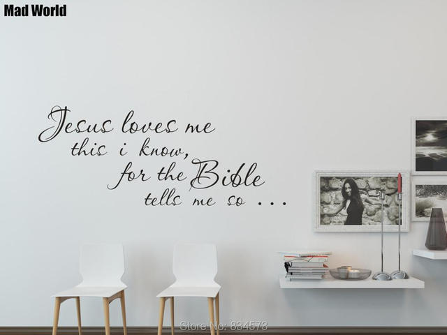 Love Me This I Know For The Tells So Wall Art Stickers