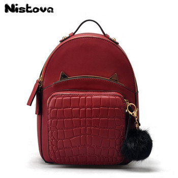 Women's New High Quality Leather Backpack Cute Cat Ear Lady Bag Casual Fashion Rabbit Fur Ball Backpack Girl Student Bag