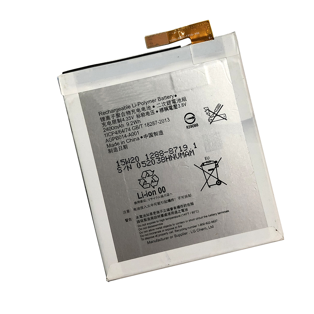 ♔ >> Fast delivery xperia m4 battery in Air Store