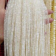 Бусины из натуральных раковин белый круглый корпус камень шарик для самостоятельного изготовления ювелирных изделий браслет ожерелье камень нить 15,5''