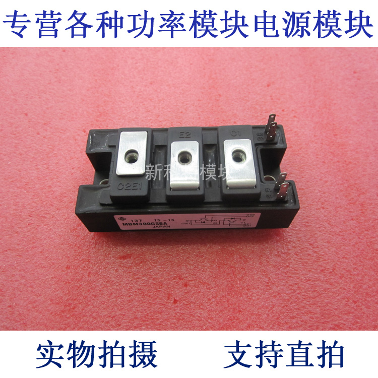 MBM300GS6A 300A600V 2 unit IGBT module