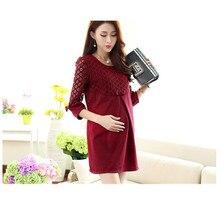 2017 нови пролетта жени майчинство рокля дантела рокля кърменето майчинство дрехи безплатна доставка B0059