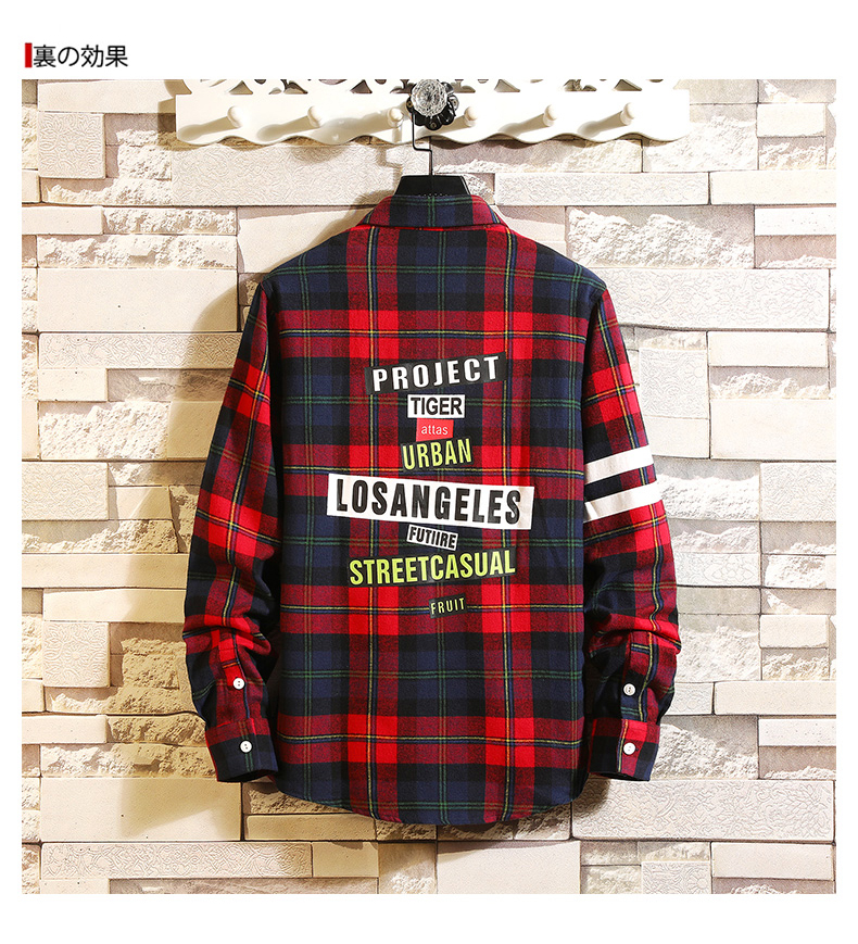 Checker shirt, long sleeve Korean version spring fashion workwear, handsome casual shirt, jacket, Hong Kong style shirt 36