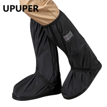 Reusable Waterproof Shoe Covers For Motorcycle Cycling Bike Boot Rainwear for Shoes For Walking In Creek Rainy And Snowing Day