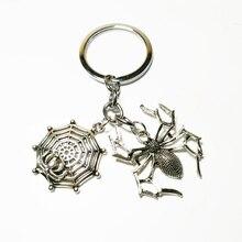 2019 1PC Fashion Jewelry Mini Keychain, Spider Web, Keychain Silver Dres S elegant Diy Handmade