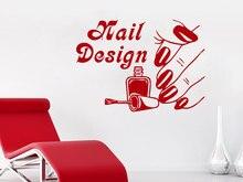 Nail Salon Wall Decal Girl Nails Design Vinyl Removable Wall Stickers Nail Polish Pattern Beauty Salon Interior Art Mural SYY663