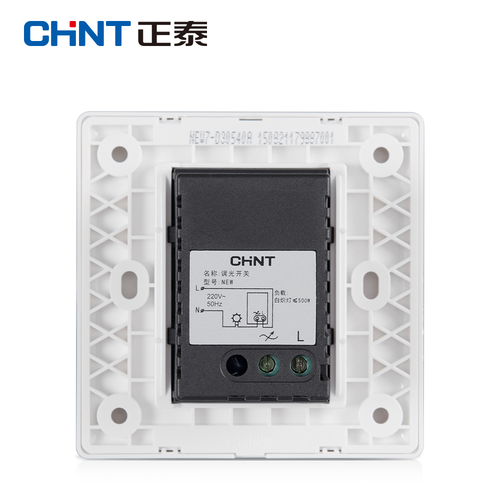 Aliexpress.com : Buy CHINT Electric NEW7D 86 Type Wall Switch Socket ...