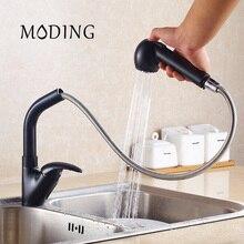 Моддинг вытащить Смеситель для кухни полированный черный поворотный раковина смеситель роскошный спрей на бортике # MD1B9058A