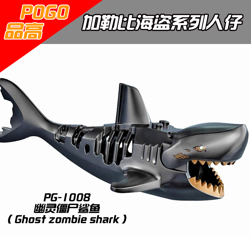 PG1008 Pirates of the Caribbean Ghost Zombie Shark Super heroes Building Blocks Bricks Children Toys Compatible with Pogo 1717pcs new 22001 pirates of the caribbean imperial flagship diy model building blocks big toys compatible with lego
